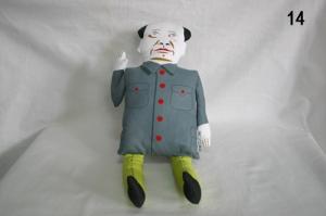 mao-doll